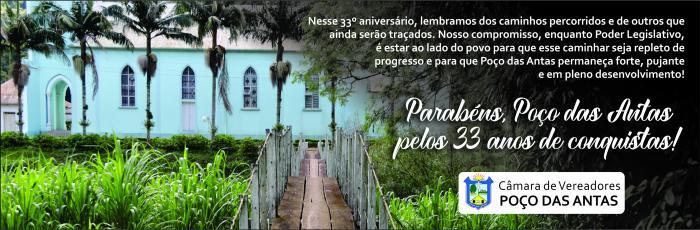 33º Aniversário de Poço das Antas